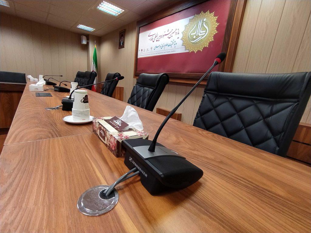 سالن جلسات پژوهشکده مطالعات فرهنگی و اجتماعی
